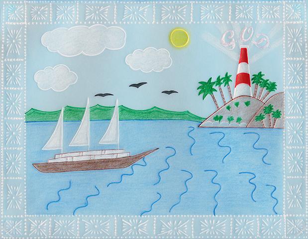 Quiet Seas 12